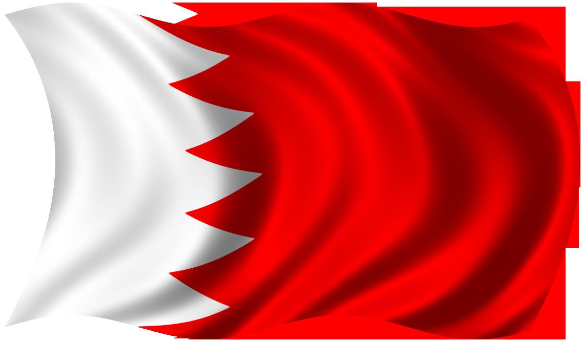 Bahrain-Tourist-Visa