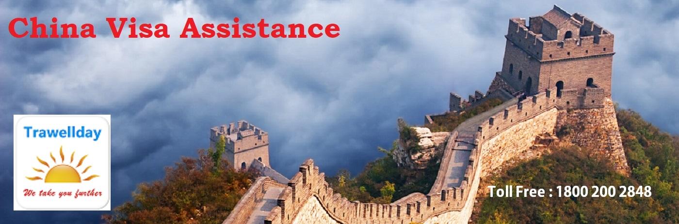 China_Visa_center