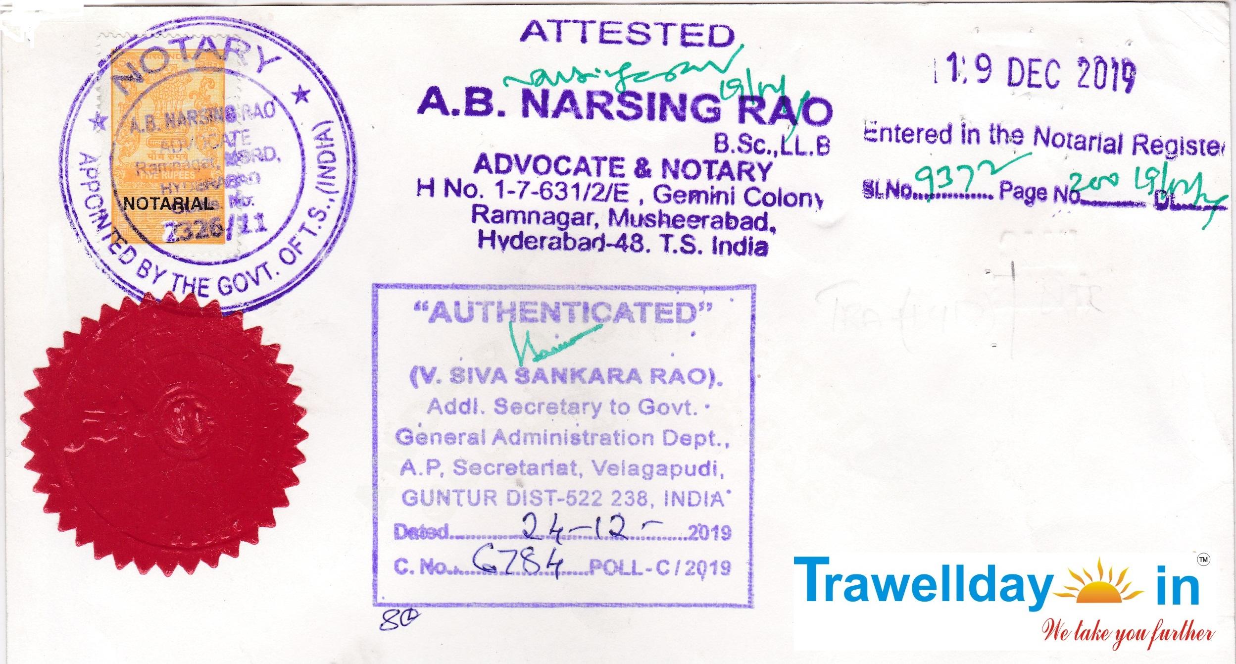 Adhrapradesh-Gad-Attestation