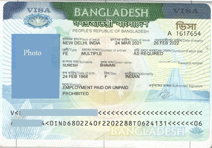 Bangaladesh Family Visa